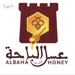 وزارة الحج والعمرة تعلن عن ضوابط وآليات حج 1442هـ وفق التدابير الاحترازية