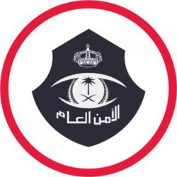 المملكة تؤكد وقوفها إلى جانب كل ما يدعم أمن واستقرار تونس