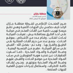 سمو أمير منطقة تبوك يلتقي بأهالي محافظة الوجه