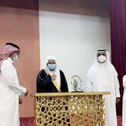 الديوان الملكي: وفاة سمو الأميرة جواهر بنت عبدالعزيز بن عبدالله بن جلوي آل سعود